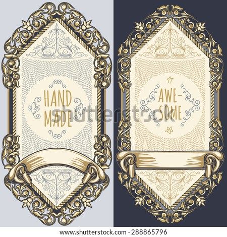 Vector ornate vintage design - stock vector