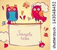 Vector owls banner template - stock vector