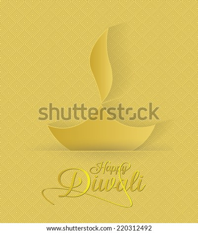 Vector Paper Diwali Design - stock vector