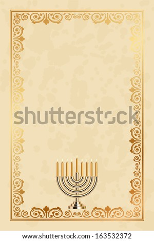 Vector parchment frame with the nine-branched Menorah (Hanukiah) - stock vector