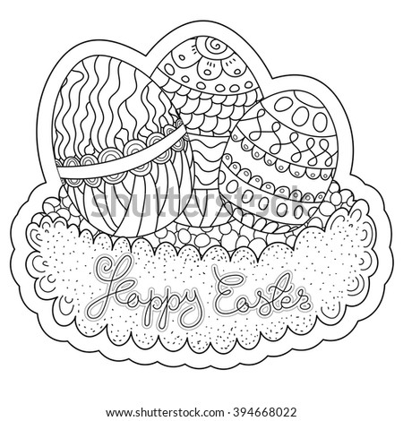 Vector Pattern Happy Easter Coloring Book Stock Vector 394668022 ...