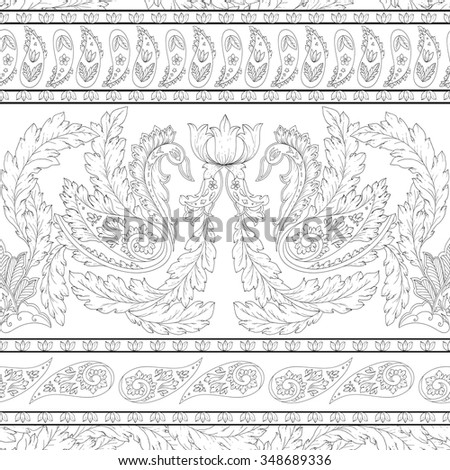 Vector pattern inspired by  paisley. Damask seamless pattern, texture hand drawn in red, white colors. Vintage print for fashion, textile, decor, wrapping, wallpaper.   - stock vector