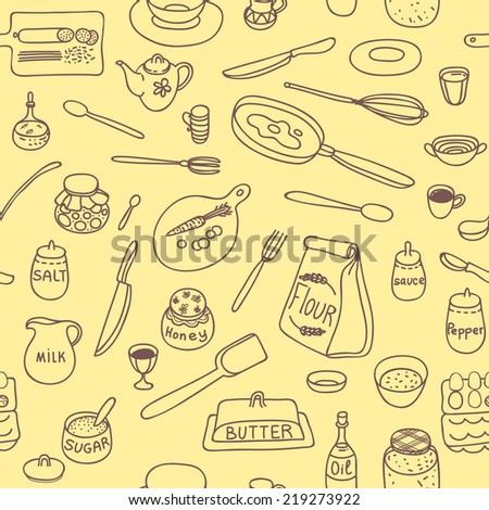 Vector pattern with kitchen utensils. Ideal for packaging, wallpapers, kitchens, recipe books or other purposes.  - stock vector