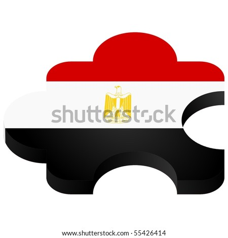 vector pazl with national symbolics of Egypt - stock vector