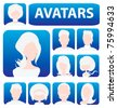 vector people avatars or user profiles - stock vector