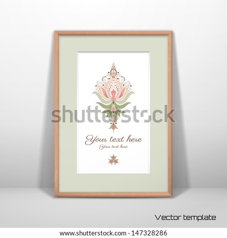 Vector picture frame design. Vintage floral pattern. Realistic shadow. Place for your text. Perfect for greetings, invitations or announcements. Realistic shadow. - stock vector