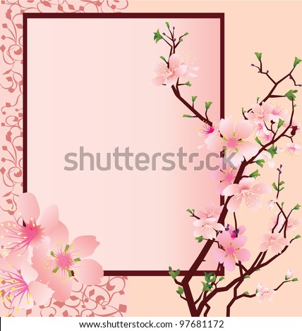 vector pink frame with sakura flowers and ornate panel - stock vector