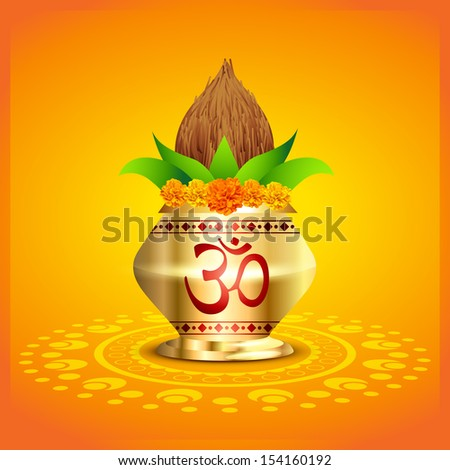 vector pooja kalash design illustration - stock vector