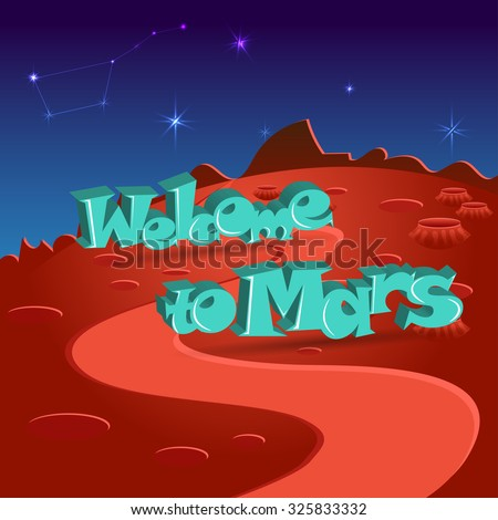 welcome to the planet mars - photo #11