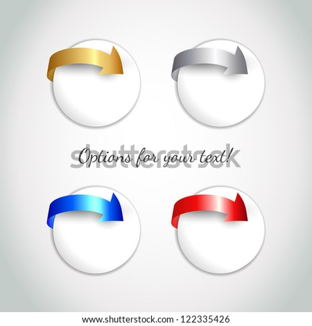 Vector progress options / four options with coloured arrow - stock vector
