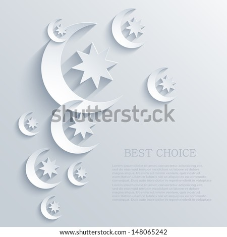 Vector ramadan background. Eps10 - stock vector