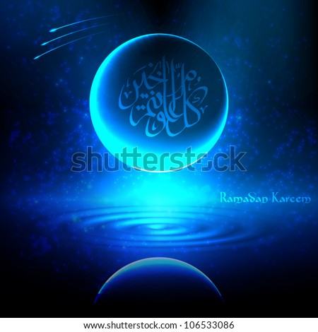 Vector Ramadan Crescent Translation of Jawi Text: Eid Mubarak, May you Enjoy a Blessed Festival - stock vector
