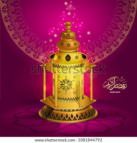 Vector Ramadan kareem vector greetings design with lantern or fanoos mock up with pink background.