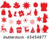 vector red christmas elements - stock photo