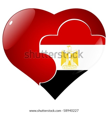 vector red heart with the national flag Egypt on the puzzle - stock vector