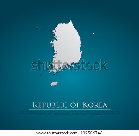 vector Republic of Korea Map card paper on blue background, high detailed - stock vector