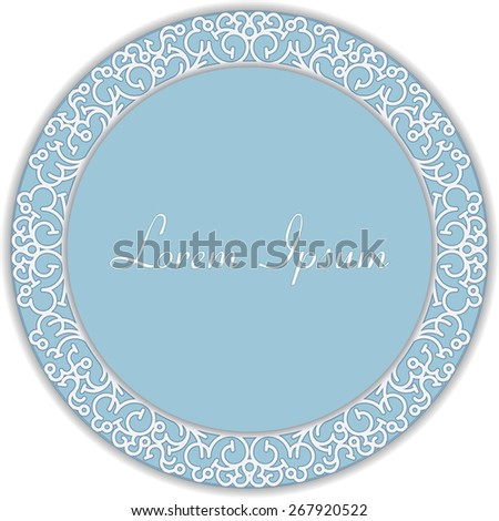 Vector round lace design with shadows in popular turquoise gamma - stock vector