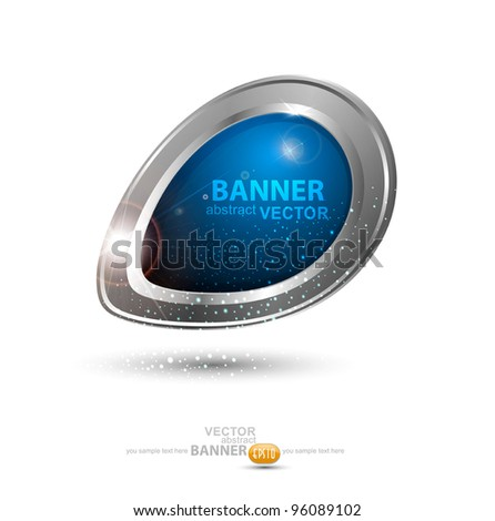 Vector round metal banner. The element of web design on a white background