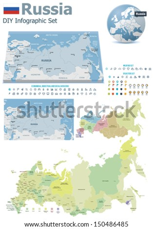Vector russia political administrative divisions maps stock vector vector russia political and administrative divisions maps russia flag earth globe showing country location sciox Image collections