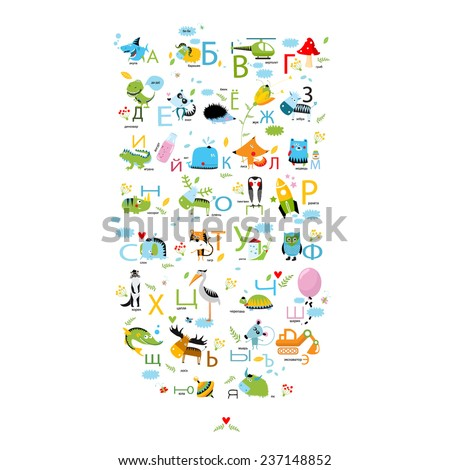 Vector Russian alphabet - stock vector