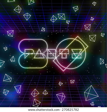 Vector 80s party invitation. High quality layout. - stock vector