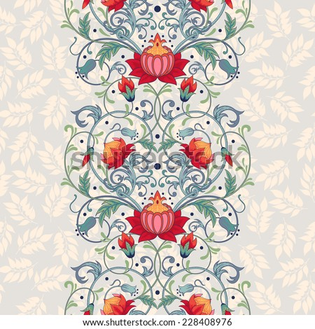 Vector seamless background. Beautiful fantastic floral border. Delicate ornament with leaves.  - stock vector