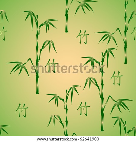 vector seamless background with bamboo and hieroglyph in japan style - stock vector