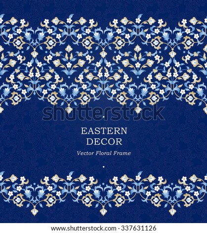 Vector seamless border in Eastern style on dark blue background. Ornate element for design. Place for text. Ornament for wedding invitations, birthday and greeting cards. Floral oriental decor. - stock vector