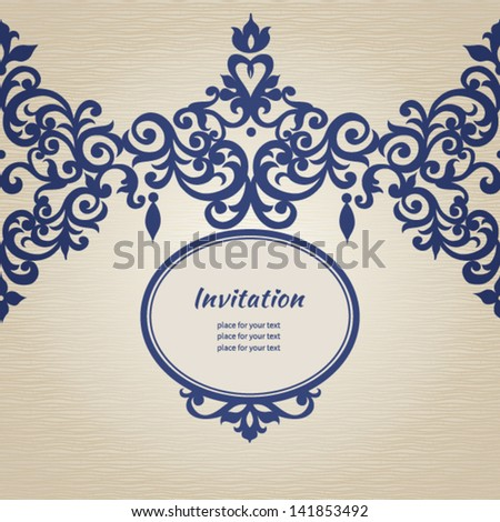 Vector seamless border with swirls and floral motifs in retro style. Element for design. Frame for your text. It can be used for decorating of invitations, cards, decoration for bags and clothes. - stock vector