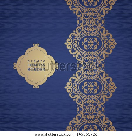 Vector seamless border with swirls and floral motifs in retro style. Element for design. It can be used for decorating of invitations, cards, decoration for bags and clothes. - stock vector