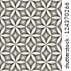 Vector seamless pattern. Modern stylish texture. Repeating floral tiles - stock vector