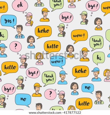 Vector seamless pattern of  illustrartion of interactive multicolored speech bubbles and avatars of people. Communication and social media - stock vector