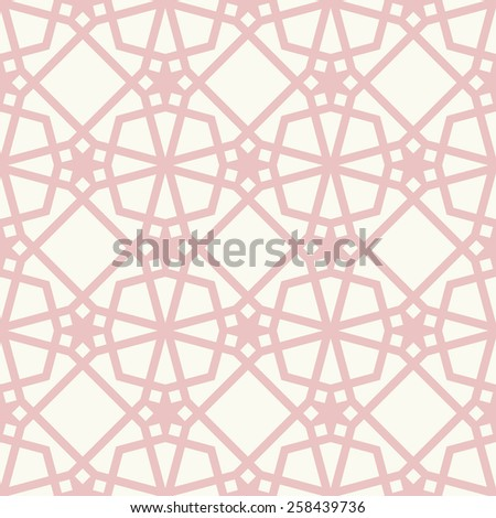 Vector seamless pattern. Stylish textile print with abstract geometric design.
