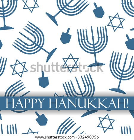 Vector seamless pattern with blue Hanukkah candles, dreidel and star of David on white background - stock vector