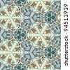 Vector seamless pattern with fish. Kaleidoscope - stock photo