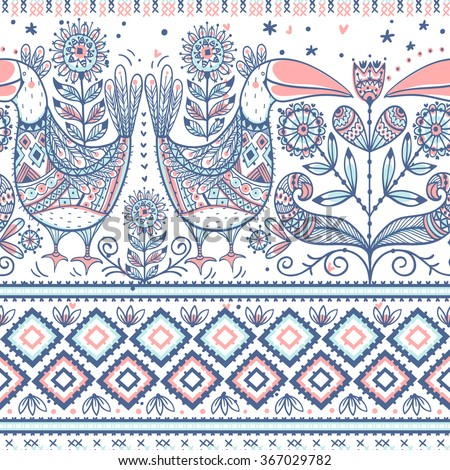 vector seamless pattern with folk ornaments and funny birds