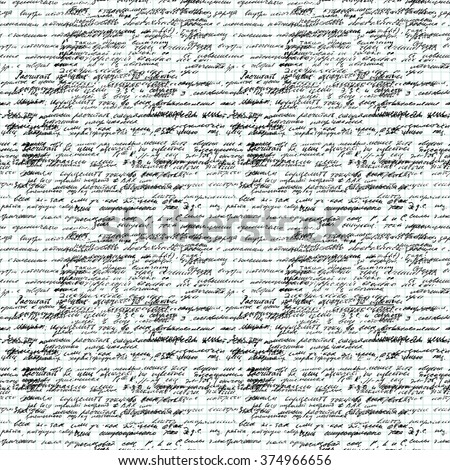 Vector seamless pattern with real hand written text on endless copybook paper sheet grid. Lectures archives science. Natural hand writing style. Endless pattern with handwriting text. Calligraphic.