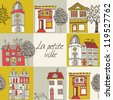 vector seamless pattern with vintage houses - stock vector