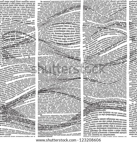 Vector seamless pattern with waves of newspaper columns. Text in newspaper page unreadable. - stock vector