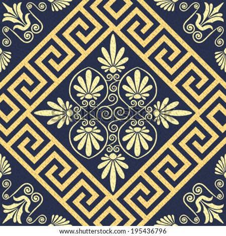 Vector Seamless vintage gold Greek ornament (Meander) and floral pattern - stock vector