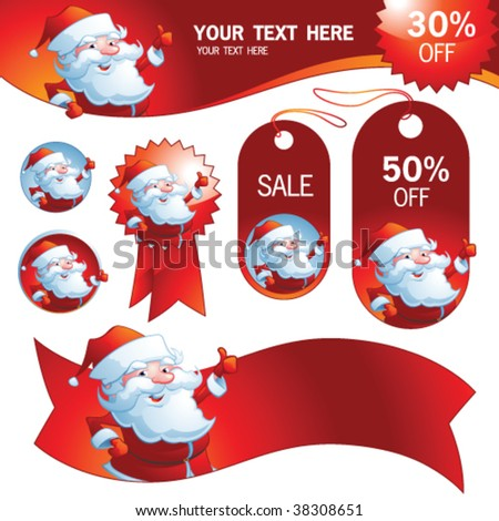 Vector seasonal design elements for advertising. More variants in portfolio - stock vector