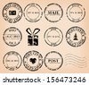 vector set - black grungy post stamps. Eps 8. - stock vector