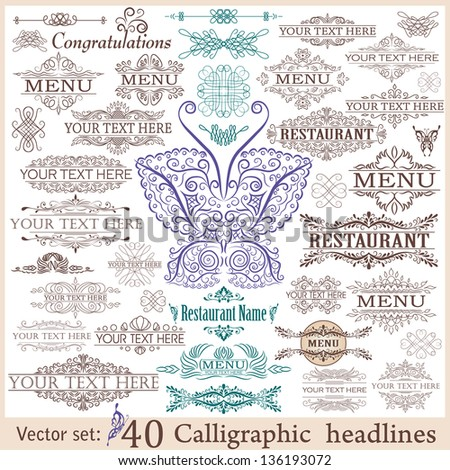 Vector set: 40 calligraphic design elements for menu or its. - stock vector