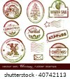 vector set: detailed vintage Christmas rubber/postage stamps - stock vector