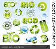 vector set: eco & bio - 16 items - stock photo