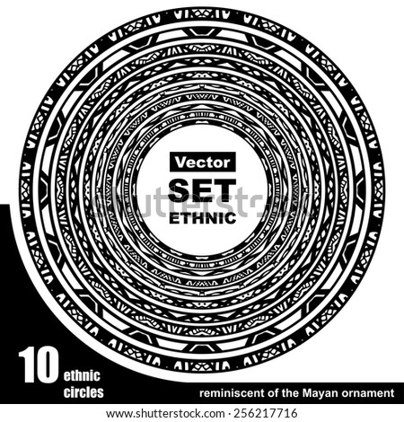 Vector set ethnic circles reminiscent of the Mayan ornament. - stock vector