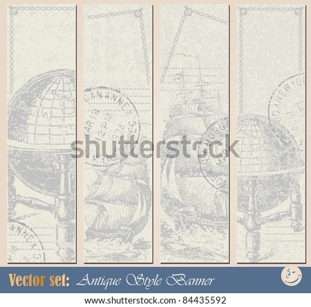 Vector set: Grunge nautical banner for decoration and design - stock vector