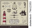 vector set: nautical design elements - set of retro maritime illustrations - stock photo