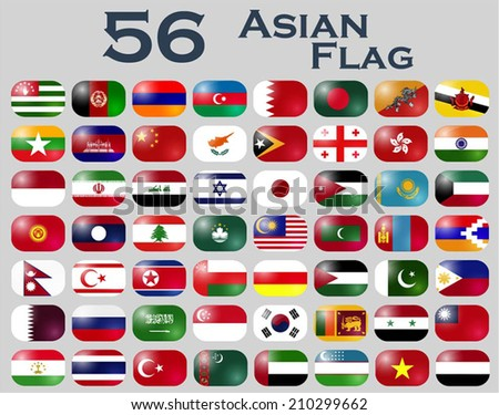 Vector set of Asian flags in oval shape. - stock vector