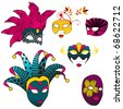 Vector set of beautiful carnival masks - stock vector